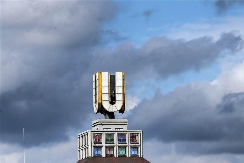 Das Wetter Dortmund
